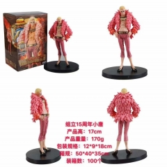 DXF THE GRANDLINE MEN One Piece Donquixote Doflamingo Model Toy Anime Figure 17CM