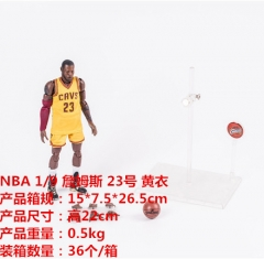 NBA Basketball Star 1:9 LeBron James #23 Action Anime Figure in Original Box 22cm