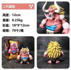 One Piece Oars Jr. 2 Generation Cartoon Model Toys Statue Wholesale Anime PVC Figure
