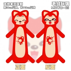 Ali the Fox Cosplay Cartoon Large Size Collection Doll Cute Soft Anime Plush Toy