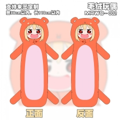 Himouto! Umaru-chan Large Size Collection Doll Cute Soft Anime Plush Toy