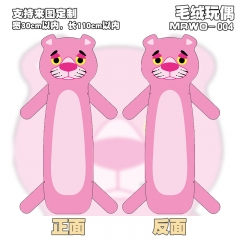Pink Panther Cosplay Cartoon Large Size Collection Doll Cute Soft Anime Plush Toy