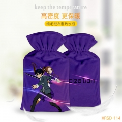 Sword Art Online | SAO Alicization Cosplay For Warm Hands Anime Hot-water Bag