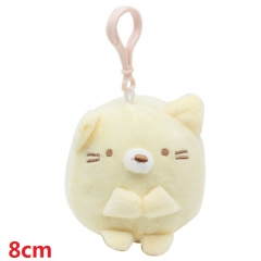 Sumikkogurashi Japanese Cartoon Stuffed Toys Kawaii Anime Plush Doll Pendant 8cm