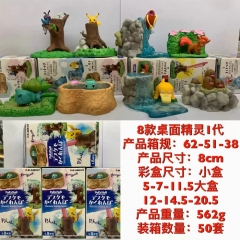 Pokemon PVC Boxes Anime Action Figure Wholesale (8CM)(8pcs/set)