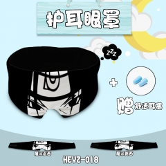 Naruto Cosplay Cartoon Cute Design For Sleeping Anime Eyepatch with Earplug