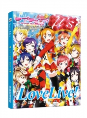 LoveLive Cartoon Picture Album Colorful Anime Picture Book