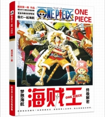 One Piece Cartoon Picture Album Colorful Anime Picture Book