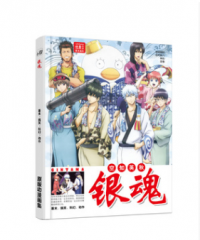 Gintama Cartoon Picture Album Colorful Anime Picture Book