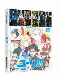 Yuri On Ice Cartoon Picture Album Colorful Anime Picture Book