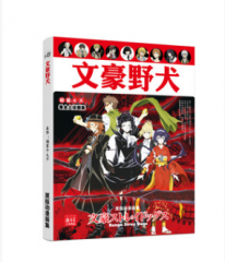 Bungo Stray Dogs Cartoon Picture Album Colorful Anime Picture Book