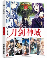 Sword Art Online Cartoon Picture Album Colorful Anime Picture Book