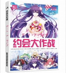 Date A Live Cartoon Picture Album Colorful Anime Picture Book