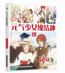 Kamisama Love Cartoon Picture Album Colorful Anime Picture Book
