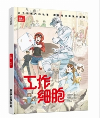 Cells at Work Cartoon Picture Album Colorful Anime Picture Book