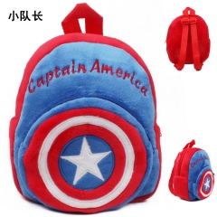 Captain America Kawaii Cartoon Bag Wholesale Anime Plush Backpack Bags for Kids