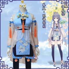 Vocaloid Luo Tianyi Cartoon Surrounding Clothing Cosplay Anime Costume