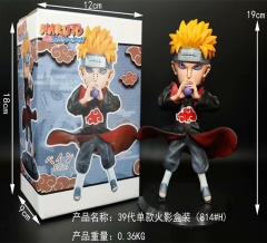Naruto 814# 39 Generation Cartoon Model Toys Statue Anime PVC Figures