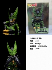 Dragon Ball Z Cell Toy Japanese PVC Figure