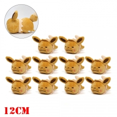 Pokemon Anime Eevee Plush Keychain Set