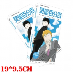 Mob Psycho 100 Anime Chinese version Post Cards Set