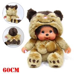 Anime MONCHHICHI Chinese Version Plush Toy