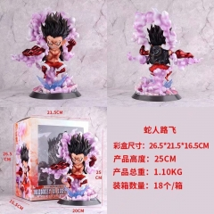One Piece Gear fourth Luffy Cosplay Collection Model Toy Anime PVC Figure