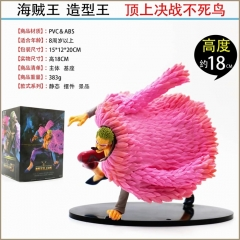 One Piece Donquixote Doflamingo Cartoon Model Japanese Anime Figure Toys 16cm