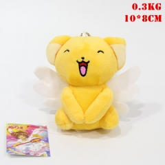 Card Captor Sakura CERBERUS Cartoon Cosplay Plush Pendant Doll Plush Toys (10pcs/set)