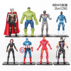 Marvel's The Avengers Movie Cosplay Collection Model Toy Anime PVC Figure (8pcs/set)