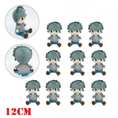 My Hero Academia Anime Midoriya Izuku Plush Keychain (10pcs/set)
