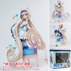 NEKOPARA Vanilla Game Anime Sex Figure Toy