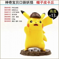 Pokémon Detective Pikachu Figure Move Anime PVC Figure Toy