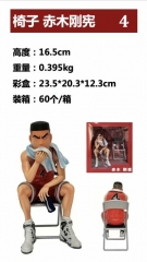 Slam Dunk Akagi Takenori Cartoon Cosplay Anime Collection Toy PVC Figure