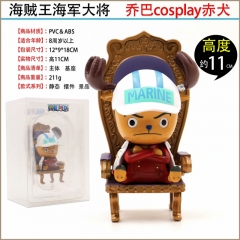 One Piece Chopper Cos Sakazuki Anime Figure Cartoon Collection Model Gift Toy