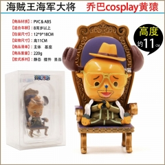 One Piece Chopper Cos Borsalino Anime Figure Cartoon Collection Model Gift Toy