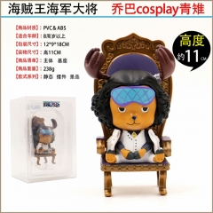 One Piece Chopper Cos Kuzan Anime Figure Cartoon Collection Model Gift Toy