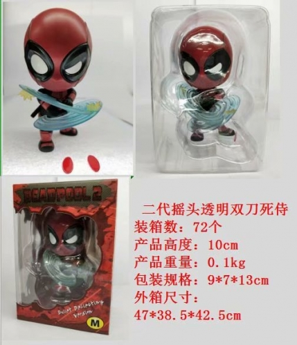 Buy Diary Of A Roblox Deadpool High School Roblox Deadpool - Deadpool 2 Generation Shake Head Movie Character Collection Model