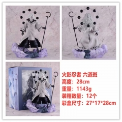 GK Naruto Uchiha Madara Cartoon Character Model Statue Anime PVC Figure
