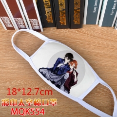 Bungou Stray Dogs Anime Anti-Dust Mask
