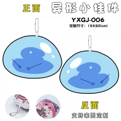 That Time I Got Reincarnated as a Slime Cartoon Cosplay Decorative Bag Anime Plush Pendant Keychain