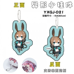 Arknights Game Cartoon Cosplay Decorative Bag Anime Plush Pendant Keychain