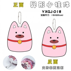 Fancy Dog Shape Cartoon Cosplay Decorative Bag Anime Plush Pendant Keychain