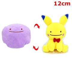 Pokemon Two Sides Change Collection Doll Anime Plush Toys Plush Pendant (10pcs/set)