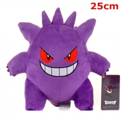 Original Pokemon Gengar Cartoon Character Collection Doll Anime Plush Toys