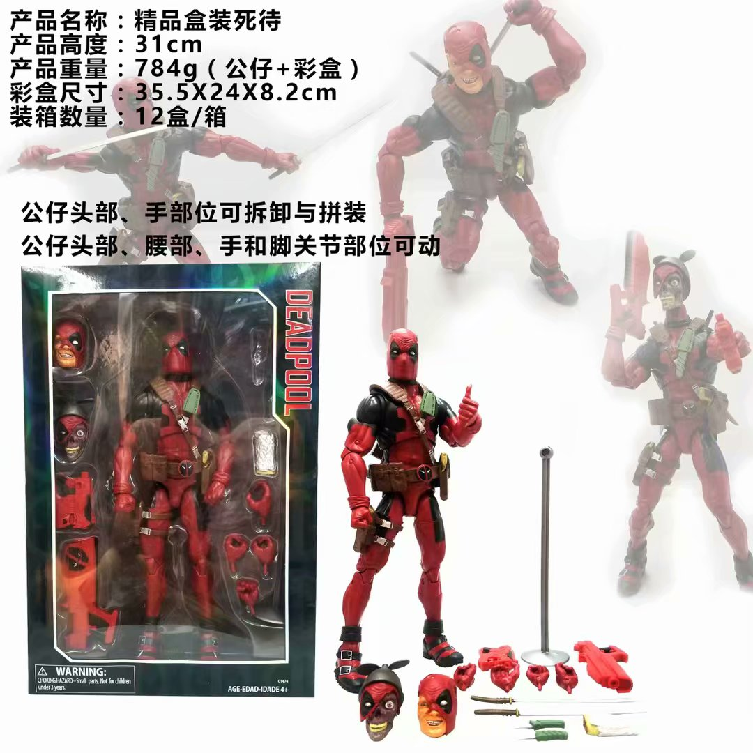 Buy Diary Of A Roblox Deadpool High School Roblox Deadpool - Deadpool Collection Model Toy Anime Figure