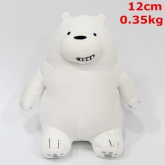 We Bare Bears Cosplay Cartoon Character Keyring Dolls Anime Plush Pendant Toy (10pcs/set)