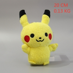 Pokemon Anime Doll Plush Stuffed Doll Cushion 20cm