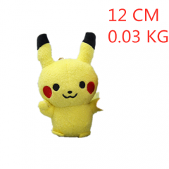 Pokemon Pikachu Anime Doll Plush Pendant Stuffed Doll Cushion 12cm