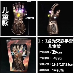 Avengers: Infinity War Thanos Cosplay Movie Decoration Anime Children Gloves